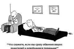 психологические картинки 9