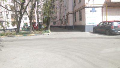 Адрес психологического кабинета Китай-город