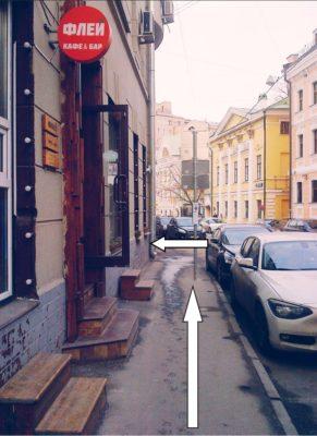 Адрес психологического кабинета Курская